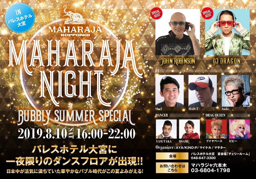MAHARAJA NIGHT BUBBLY SUMMER SPECIAL