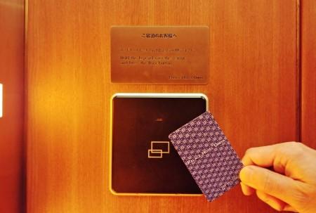 ご宿泊のお客様へ エレベーターセキュリティシステム導入について