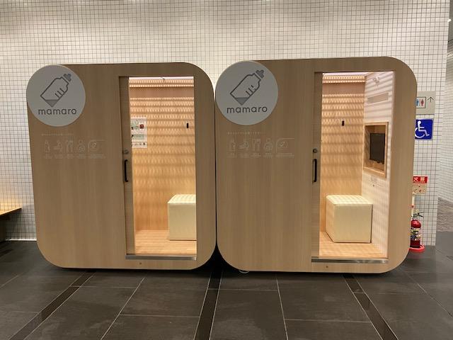ソニックシティビルに授乳室が新設されました